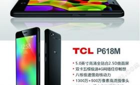 TCL P618M еще один смартфон с аккумулятором 5000мАч