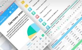 «МойОфис» — наш конкурент западным офисным приложениям