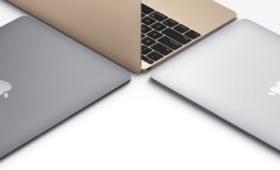 В России начались продажи нового MacBook
