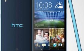 HTC Desire 826s — характеристики середнячка