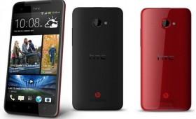 HTC Butterfly 3 — новые данные