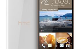 HTC One E9+ появился на официальном сайте