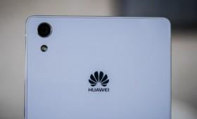 Huawei P8 получит более мощный чипсет