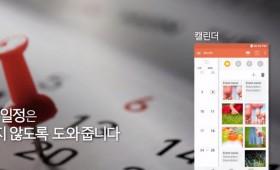 Дополнительная информация о LG UX 4.0