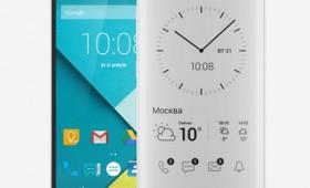 Белый YotaPhone 2
