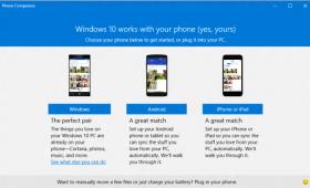 Синхронизация устройств на iOS, Android и Windows Phone с Windows 10