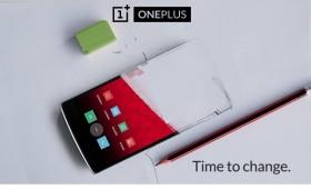 OnePlus Two — уже 1 июня