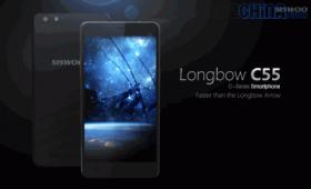 Siswoo C55 Longbow