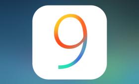 iOS 9 — первые новости